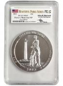 USA 2013年 PERRY'S オハイオ州フェリー戦勝記念 5オンス銀貨