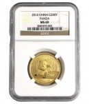 パンダ金貨 200元 1/2オンス 2014年銘 NGC社MS69