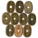 日本古銭 天保通宝 10点一括 美品-極美品