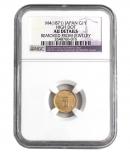 日本 1871年 一圓金貨 NGC社グレード品